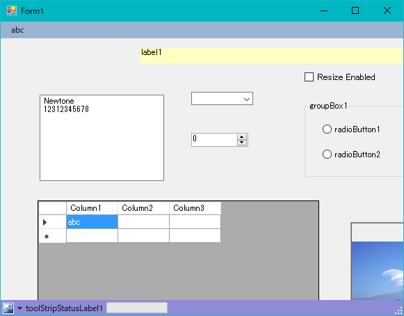 ResizeKit2: Automatically resizes controls and fonts on your