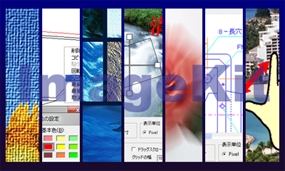 Make imaging applications with the ImageKit9 ActiveX image